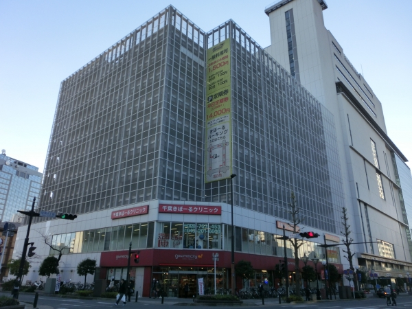 グルメシティ千葉中央店店舗外観