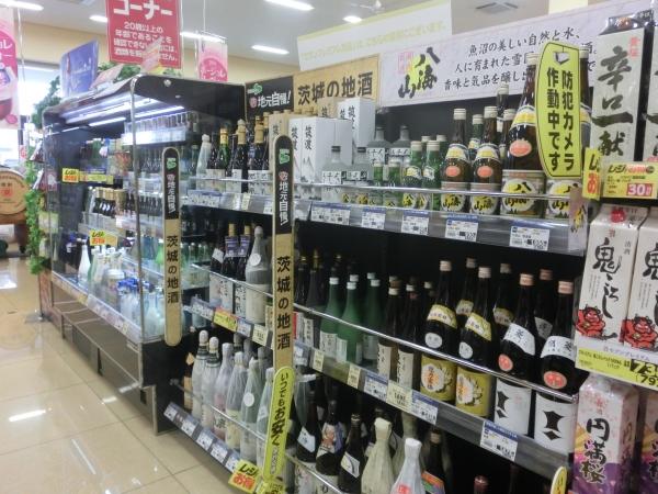 茨城の地酒