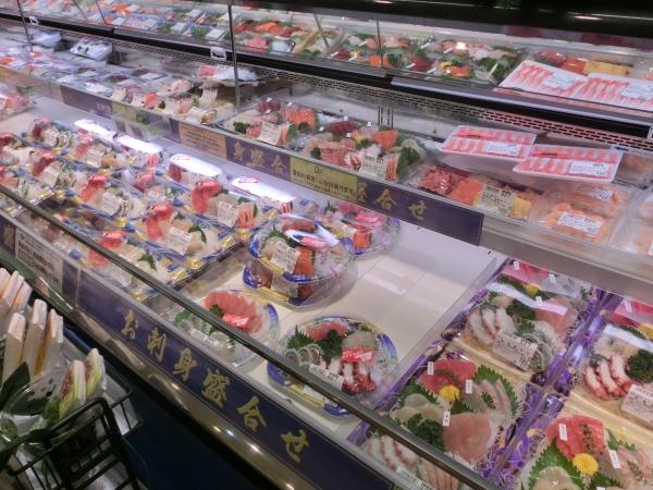 鮮魚刺身品揃え
