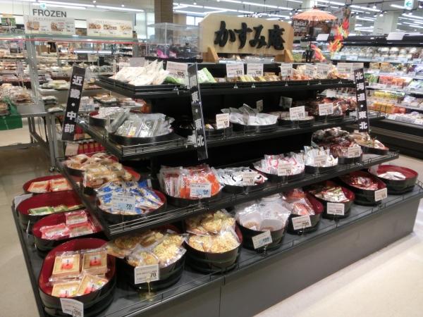 和菓子かすみ庵