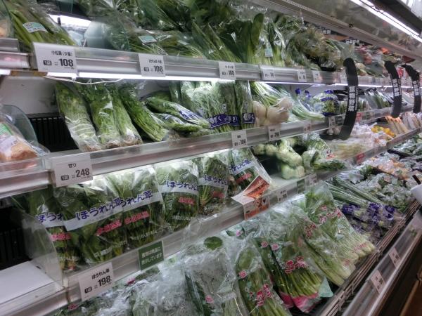 小分け野菜