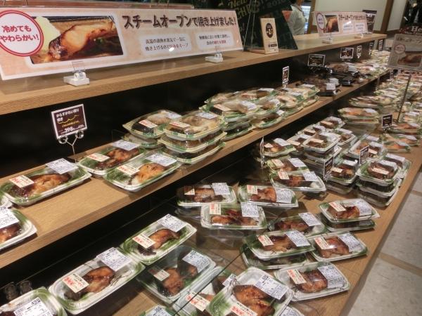 1階惣菜焼き魚
