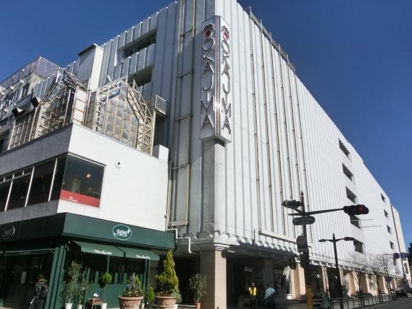 岡島百貨店店舗外観