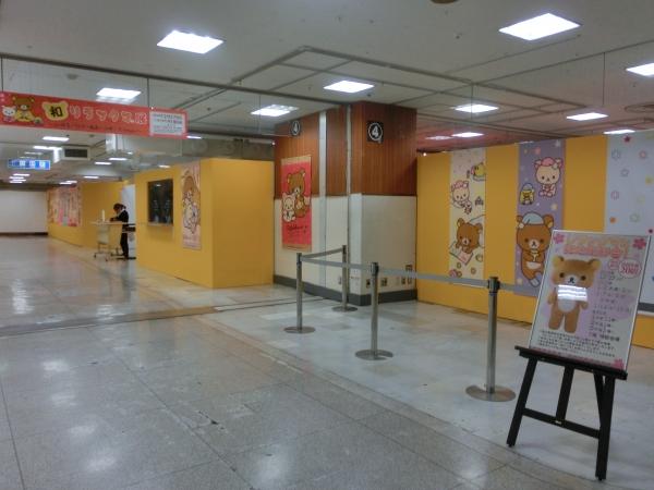 7階催事場