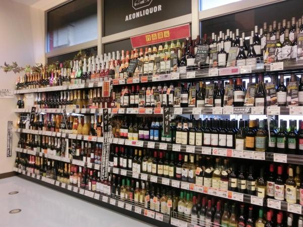 ワイン品揃え