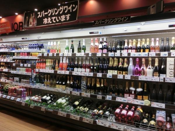 2階スパークリングワイン