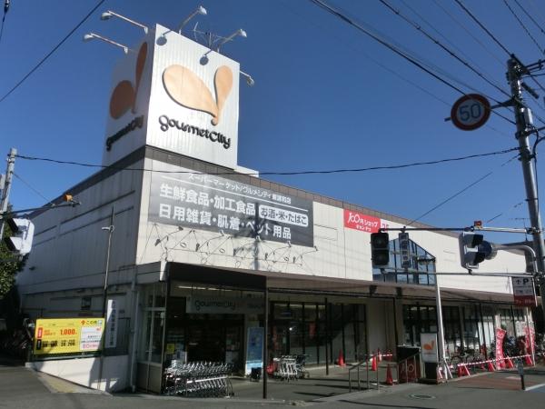 グルメシティ東浦和店店舗外観