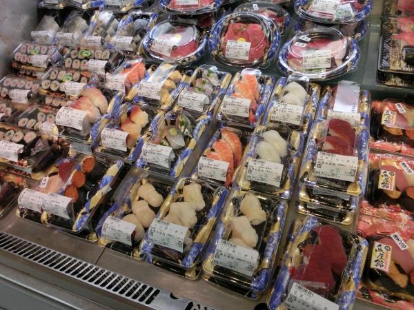 1階寿司ミニパック