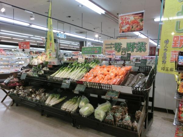 1階青果三芳の野菜
