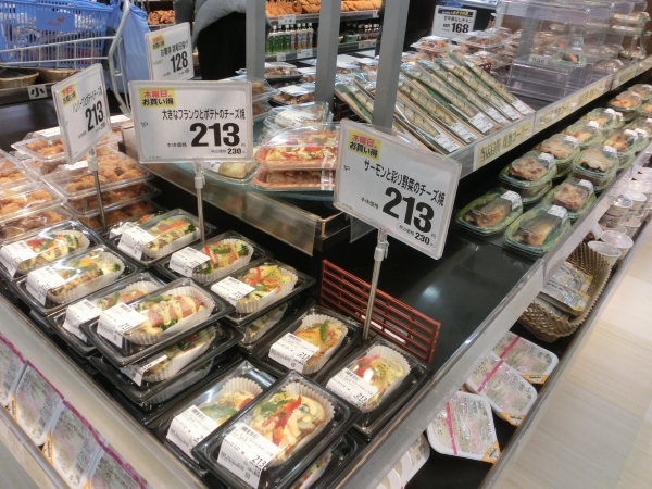 1階惣菜ピザ焼き魚
