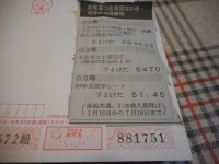DSCN7417[1]