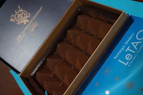 チョコの宝石箱や~
