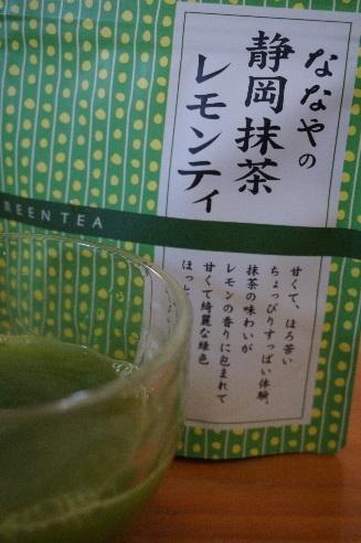 ななやの静岡抹茶レモンティー