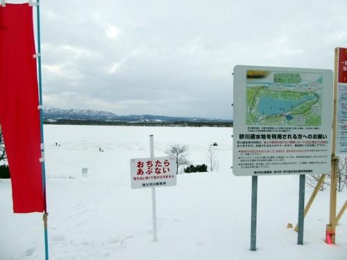 img-2017-2-Sunagawa02.jpg