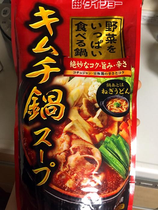 キムチ鍋(ダイショー)_パッケージ