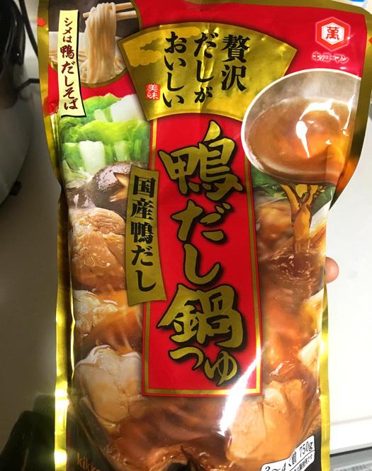 鴨だし鍋つゆ(キッコーマン)_パッケージ