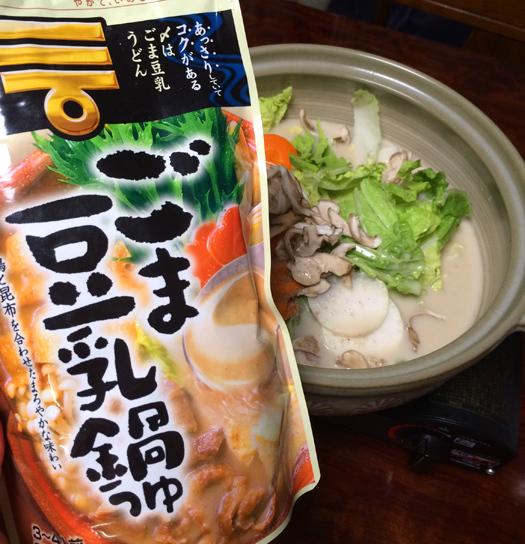 ごま豆乳鍋(ミツカン)