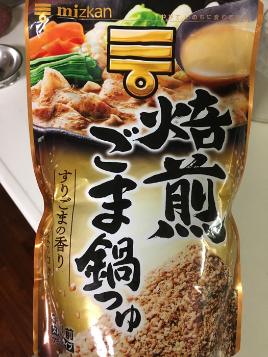 ミツカン_焙煎ごま鍋つゆ