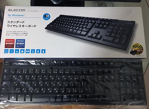 エレコム ワイヤレスキーボード USB接続TK-FDM063TBK