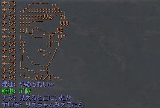 1455.jpg