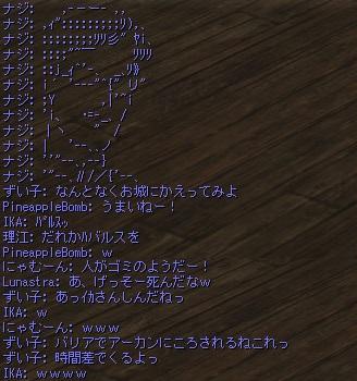1459.jpg