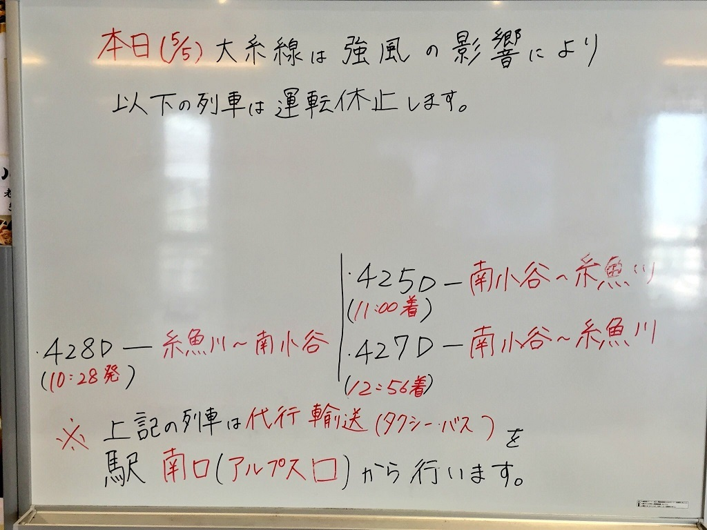 IMG_4797.jpg