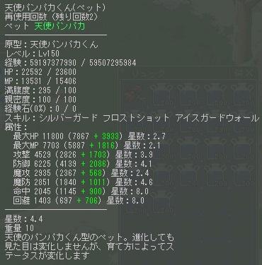 cap0054.jpg