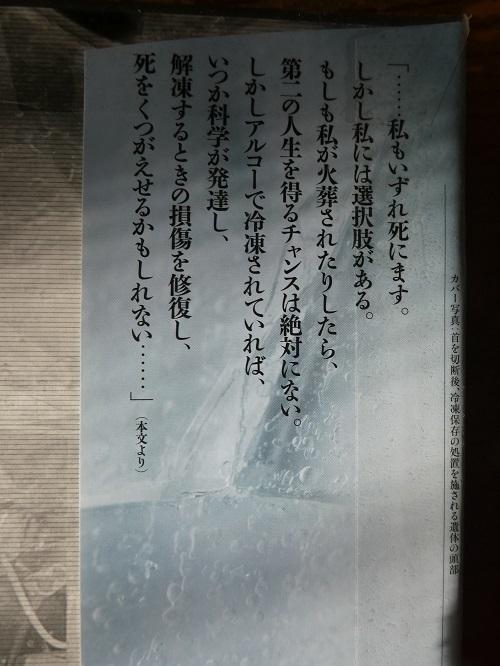 P1610650.jpg