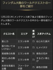 WQ1222_01