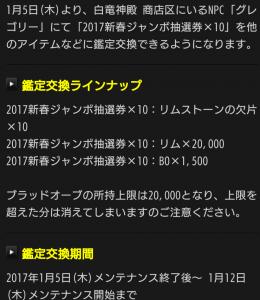 宝くじ02