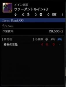 大杖0113_2