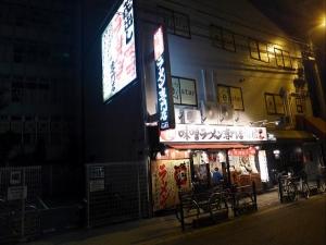 麺屋 國丸 梅田店001