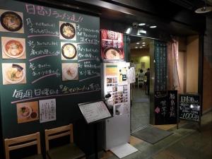 福島壱麺001