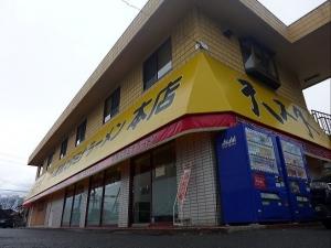天理スタミナラーメン 本店001