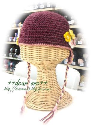 耳当て付きベビーニット帽161205_5