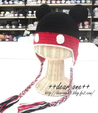 ミッキー帽子170118_1