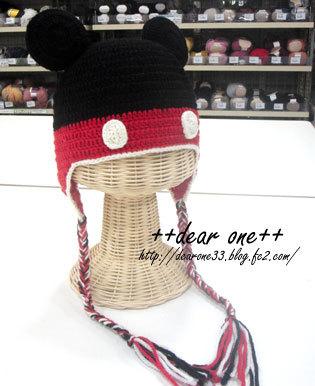 ミッキー帽子170118_3