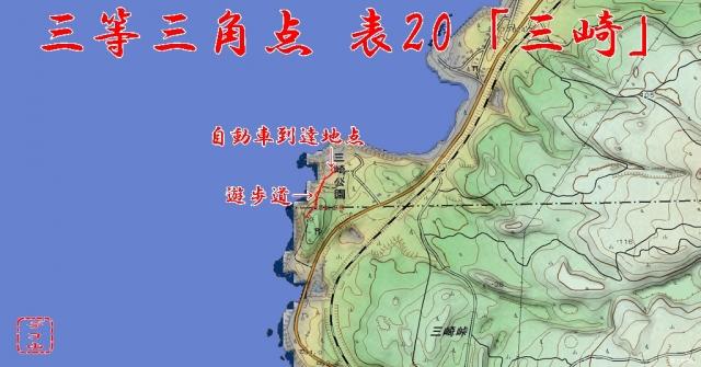 2kh03sk1_map.jpg