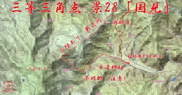 yhj4ck1923_map.jpg