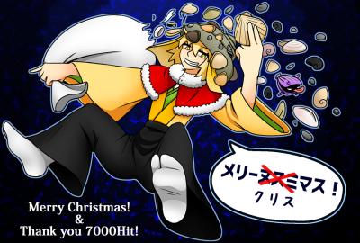 2016年クリスマス絵縮小