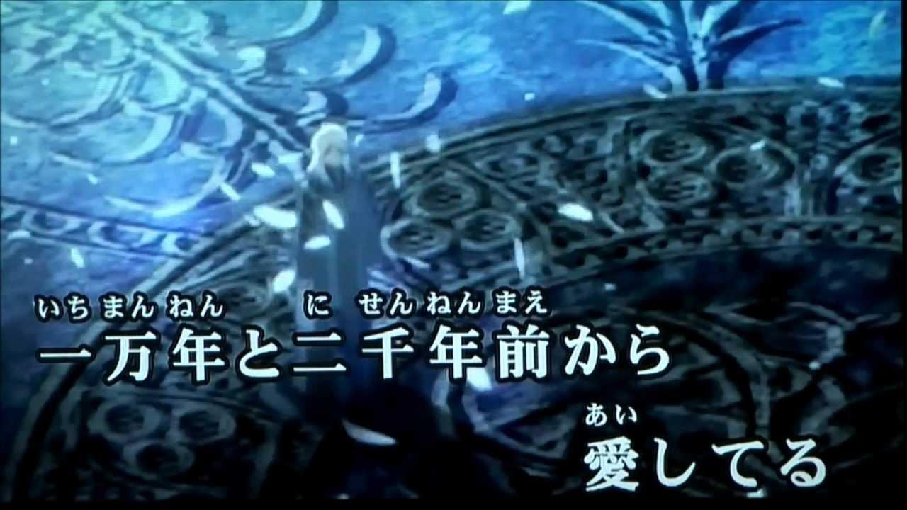 風俗のアクエリオン「一万円と二千円出しても」←この続きが思い浮かばない助けて