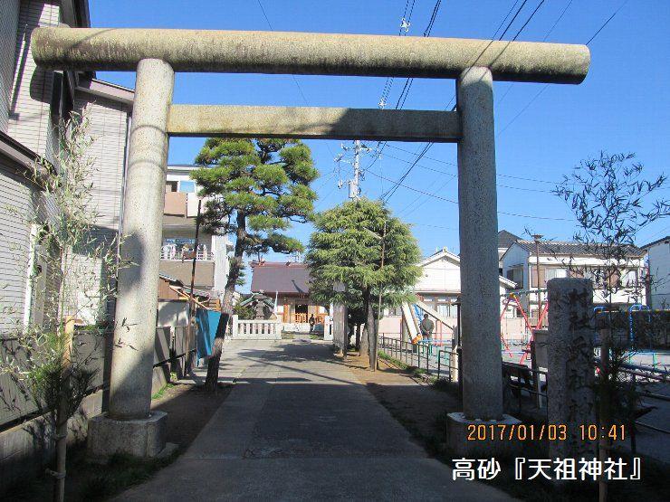 20170103shiba101.jpg