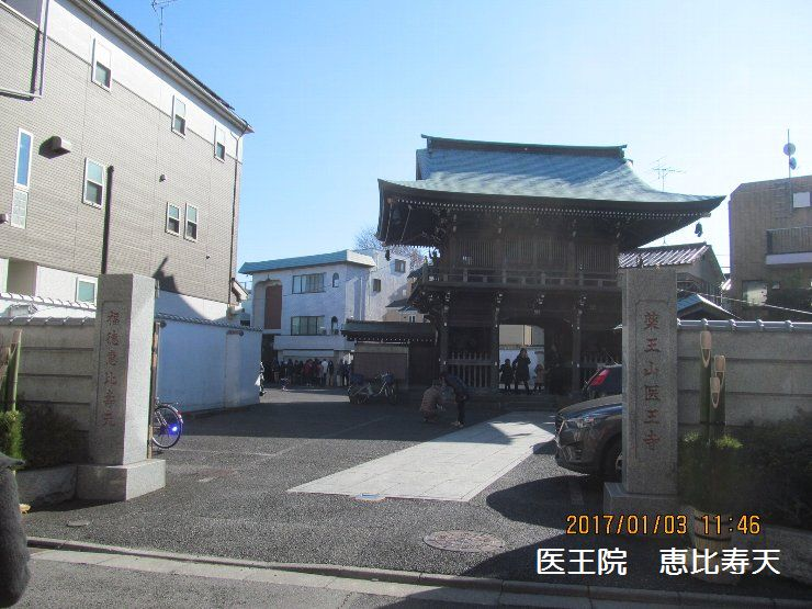 20170103shiba201.jpg