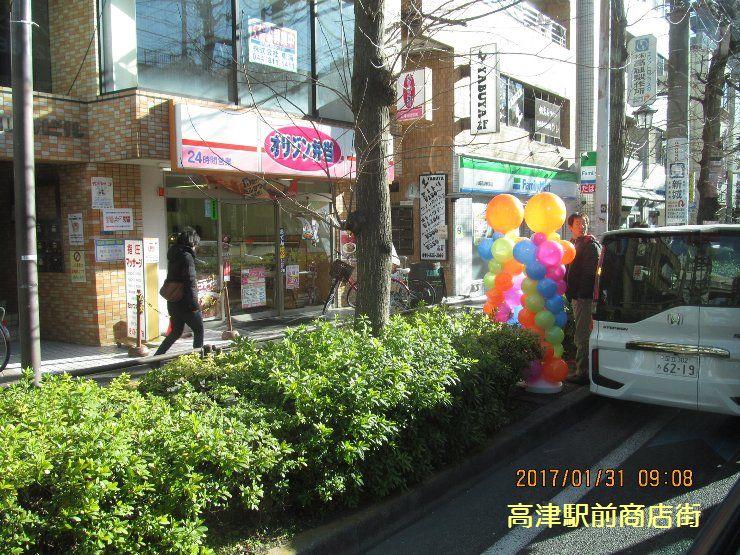 20170131bus03.jpg