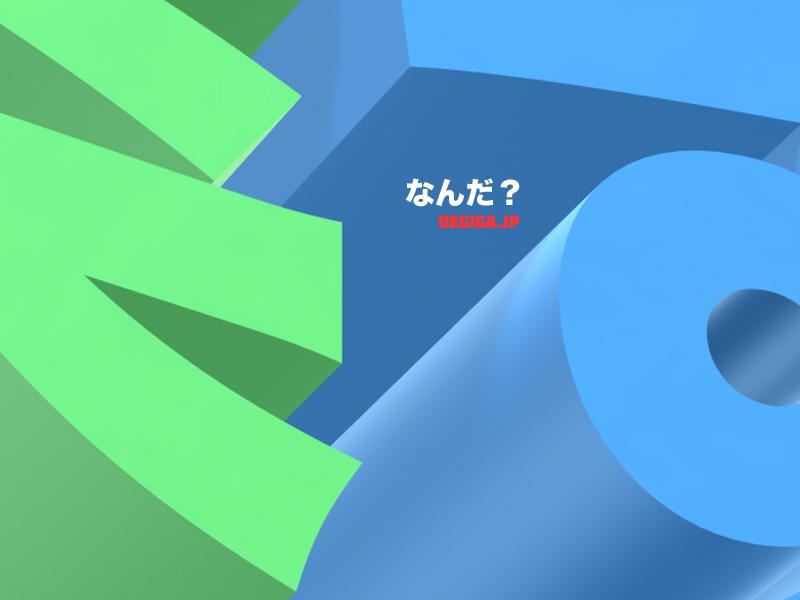 新作CGの予告画像