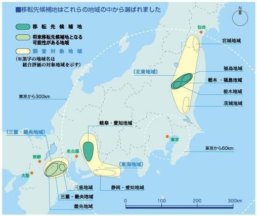 地図上で場所を確認