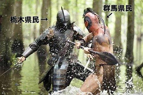 群馬県vs栃木県