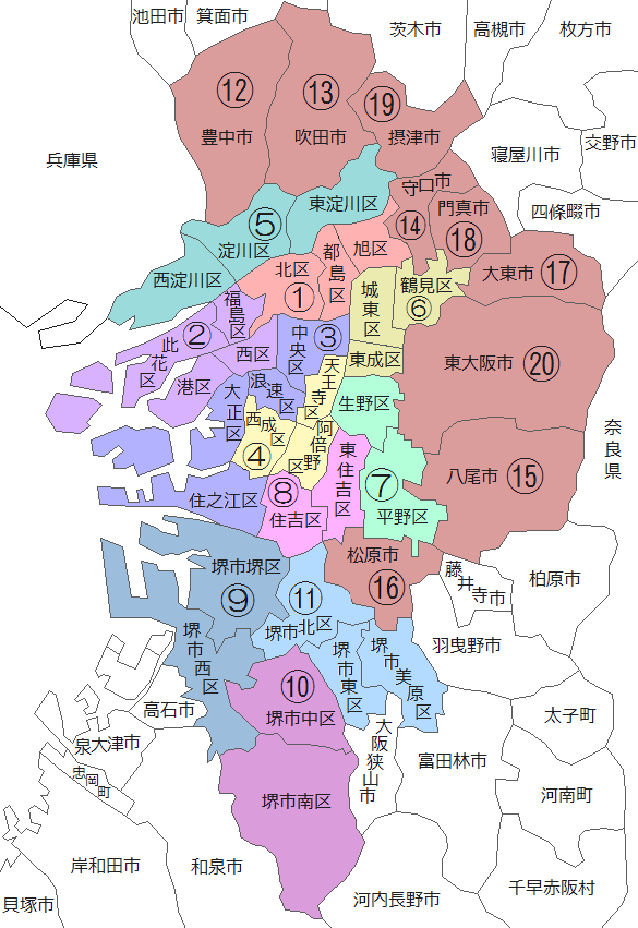 Osakato24ku_koso_02.png