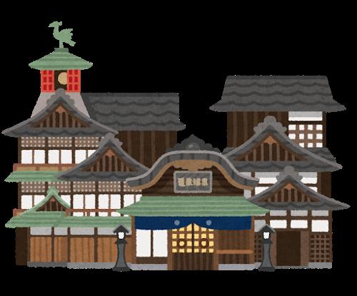 building_dougo_onsen.png