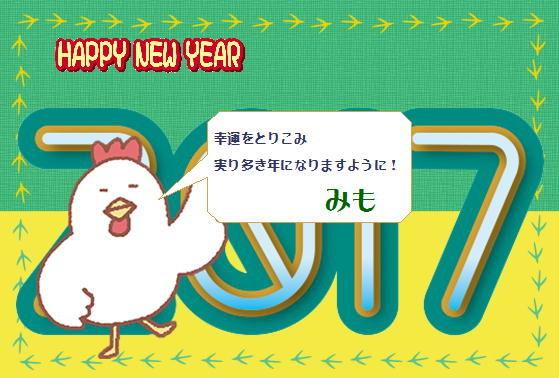 年賀カード